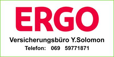 Sponsor und Veranstalter beim Benefiz-Fußballturnier Eschborn Cup